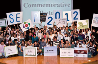 Asia Students Environment Platform (ASEP)