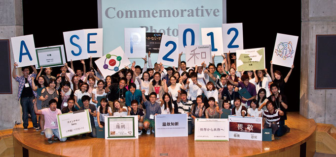 Asian Students Environment Platform (ASEP)