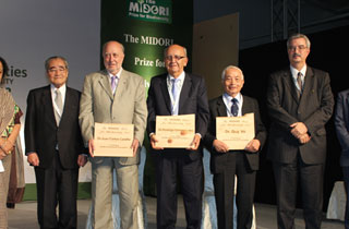 The MIDORI Prize for Biodiversity (International Award)