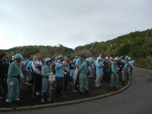 Miyakejima Island Tokyo AEON Environmental Foundation