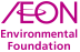 AEON Enviromental Foundation