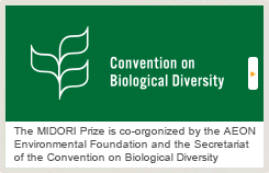 Convertion on Biological Diversity