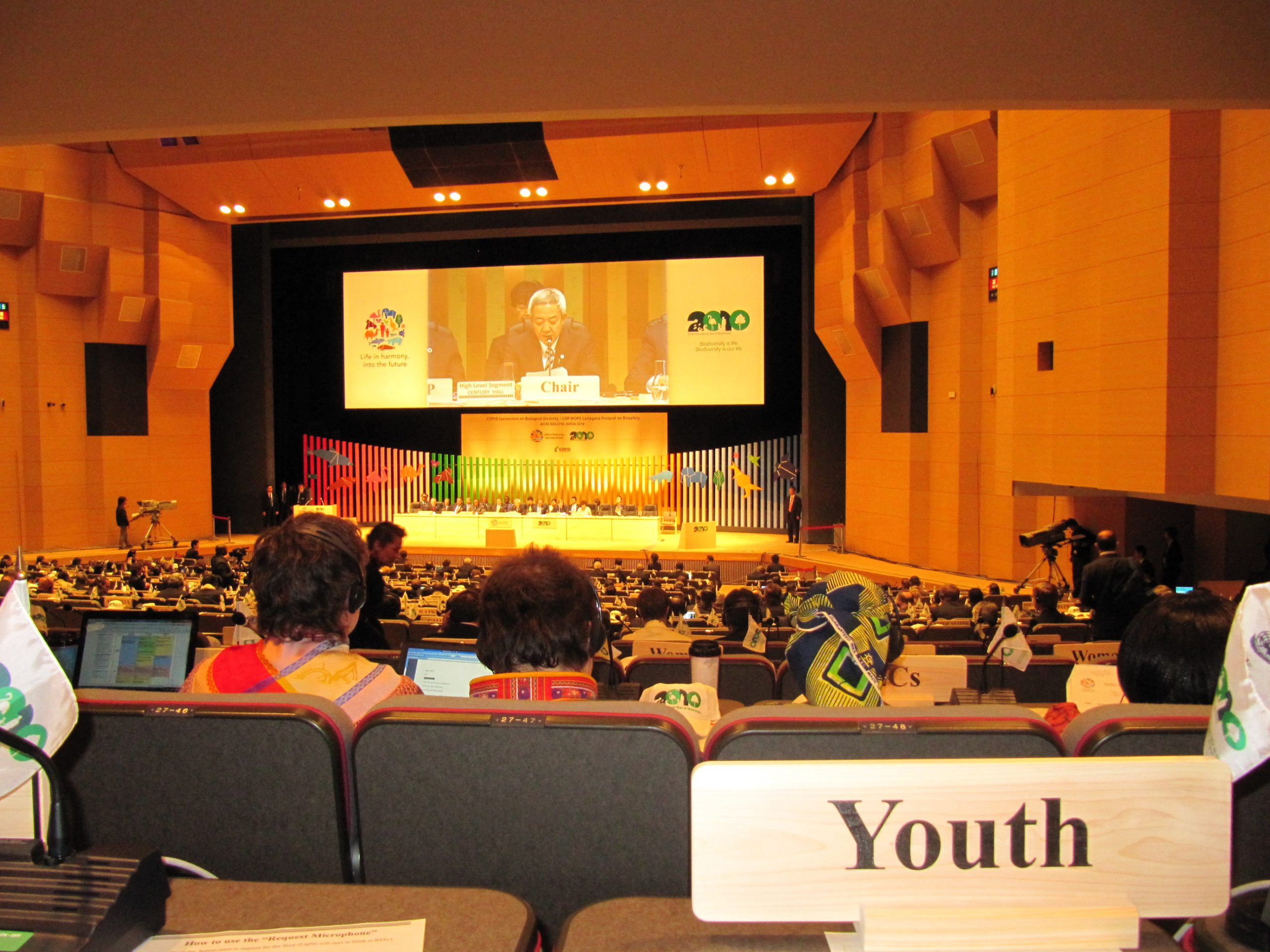 COP10 Youth席
