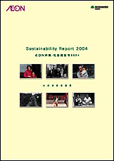 Sustainability Report 2004