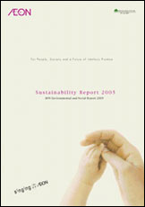Sustainability Report 2005
