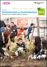 Sustainability Report 2012