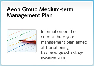 Aeon Group Medium-term Management Plan Information on the current three-year management plan aimed at transitioning to a new growth stage towards 2020.