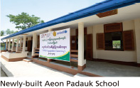 Newly-built Aeon Padauk School