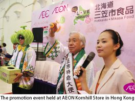 The promotion event held at AEON Kornhill Store in Hong Kong