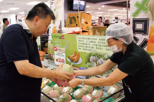 Delivering Japanese Local Specialties to Customers in Asia