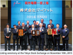 Listing ceremony at the Tokyo Stock Exchange on November 10th, 2015