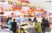 Mie Prefecture Tourism Local Product Fair [Aeon Kornhill Store (Hong Kong)]
