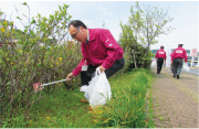 "Aeon assented to the Ise-Shima Summit ""Omotenashi Daisakusen"" (hospitality campaign), and conducted a cleanup activity around Ugata station which is the gateway of Ise City"