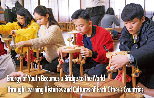 Energy of Youth Becomes a Bridge to the World  Through Learning Histories and Cultures of Each Other's Countries.