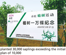 planted 30,000 saplings exceeding the initial plan of 10,000