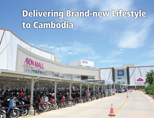 Delivering Brand-new Lifestyle to Cambodia