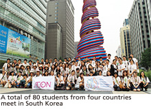 A total of 80 students from four countries meet in South Korea