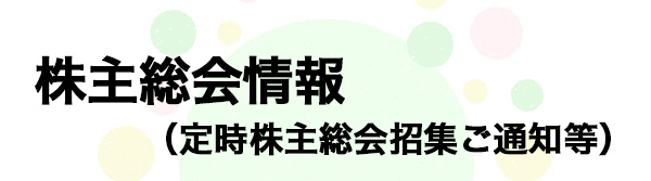 043846a9f3 イオン株式会社 | イオン(株)のコーポレートサイトです。企業情報 ...