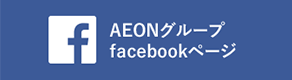 AEON Group Facebook page