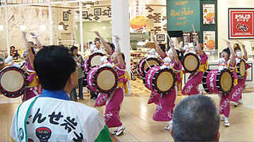 "Performed ""Morioka Sansa Odori"" at Aeon"