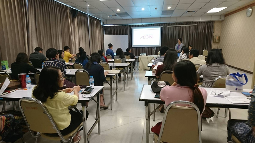 Employee education in Thailand