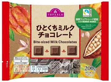 国際フェアトレード認証カカオ調達プログラムひとくちミルクチョコレート
